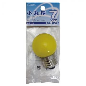カラーボール球 G40型 E26/7W イエロー [品番]04-6372