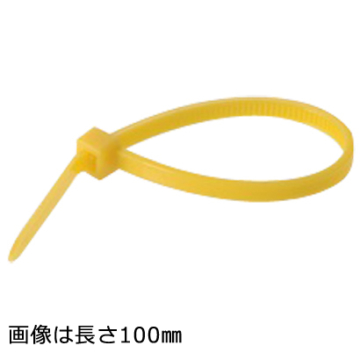 ロックタイ 300mm 50本入 黄 [品番]04-3166