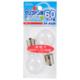 ミニクリプトン球 60形相当 PS-35 E17 ホワイト 2個入 [品番]04-6329