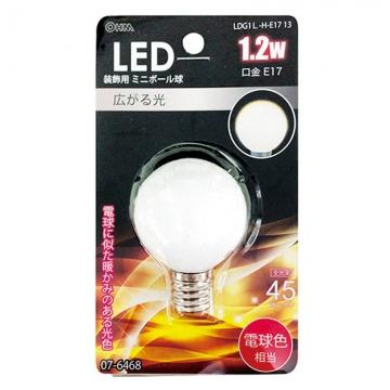 LED電球 装飾用 ミニボール E17 電球色 [品番]07-6468