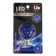 LED電球 装飾用 ミニボール E17 ブルー [品番]07-6506