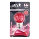 LED電球 装飾用 ミニボール E26 レッド [品番]07-6508