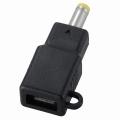 充電用 変換コネクター MicroUSB-PSP [品番]01-3393