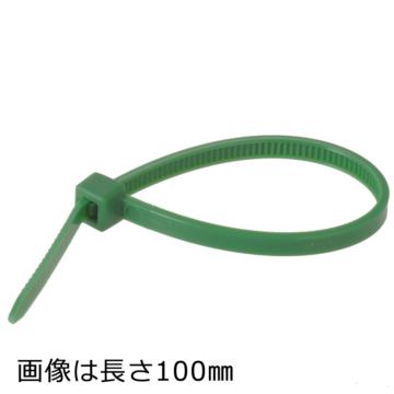 カラータイ 屋内用 200mm 50本入 緑 [品番]04-3161