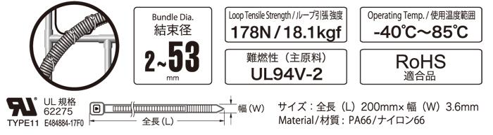 カラータイ200YE-50P【04-3162】取扱説