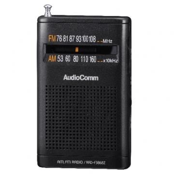 AudioComm AM/FM ポケットラジオ [品番]07-3868
