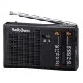 AudioComm 横型 AM/FM ポケットラジオ [品番]07-3876