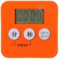キッチンタイマー ポップ・タイム オレンジ [品番]07-4849