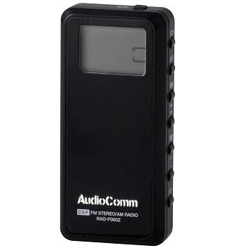 AudioComm ライターサイズDSPラジオ ブラック [品番]07-7767