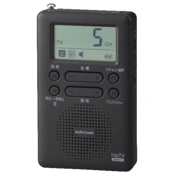 AudioComm ワンセグラジオ ブラック [品番]07-7779