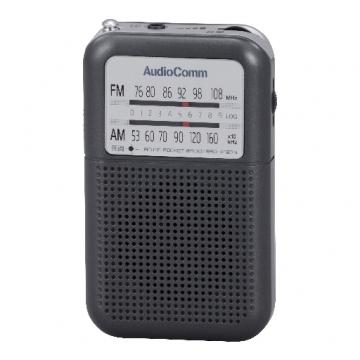 AM/FM ポケットラジオ グレー [品番]07-7922