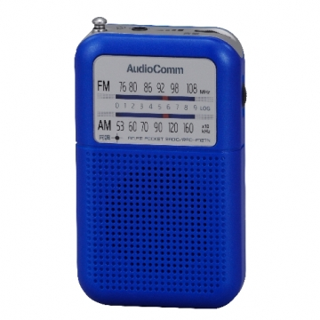 AM/FM ポケットラジオ ブルー [品番]07-7927