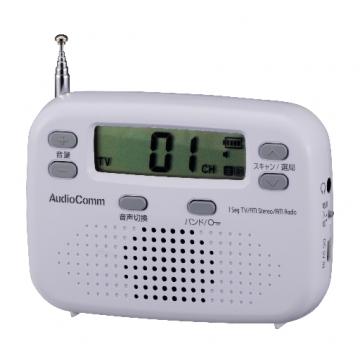 ワンセグハンディラジオ [品番]07-8057