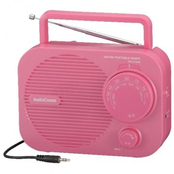 AudioComm AM/FM ポータブルラジオ ピンク [品番]07-8265