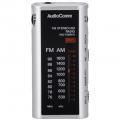 AudioComm ライターサイズラジオ シルバー [品番]07-9733