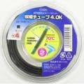 収縮チューブ φ4.0mm 2m 黒 [品番]09-1572