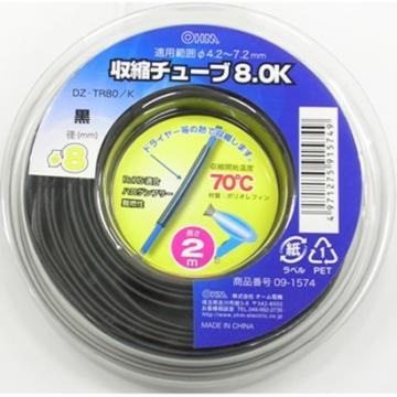 収縮チューブ φ8.0mm 2m 黒 [品番]09-1574