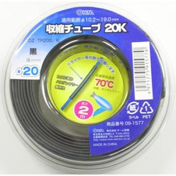 収縮チューブ φ20.0mm 2m 黒 [品番]09-1577