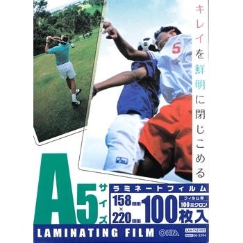 ラミネートフィルム100ミクロン A5 100枚 [品番]00-5394