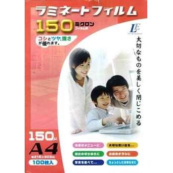 ラミネートフィルム150ミクロン A4 100枚 [品番]00-5512