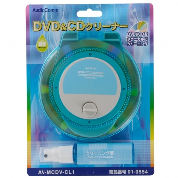 DVD&CDクリーナー [品番]01-0554