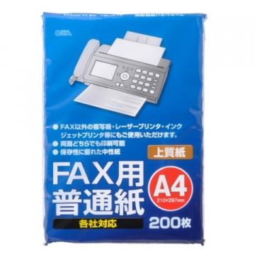 ファクス用普通紙 A4 200枚入 [品番]01-0663