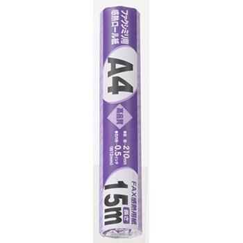 ファクシミリ用感熱ロール紙 A4 15m [品番]01-0664