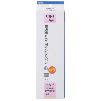 ファクス用インクリボン S-SH2タイプ 3本入 [品番]01-0685