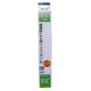 ファクス用インクリボン C-Nタイプ 1本入 [品番]01-1117