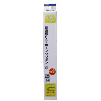 ファクス用インクリボン S-P3タイプ 1本入 [品番]01-1122
