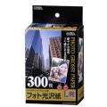 フォト光沢紙 L版 300枚入 [品番]01-3260