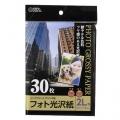 フォト光沢紙 2L版 30枚入 [品番]01-3261