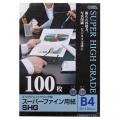スーパーファイン用紙 B4 100枚入 [品番]01-3270