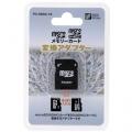 マイクロSD変換アダプター [品番]01-3332