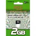 マイクロSDメモリーカード2GB [品番]01-3336