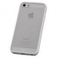 iPhone5専用 ハイブリッドケース ホワイト [品番]01-3621