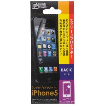 iPhone5用 プロテクトフィルム ベーシック [品番]01-3636