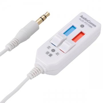 左右音量コントローラー P2709 [品番]03-2709