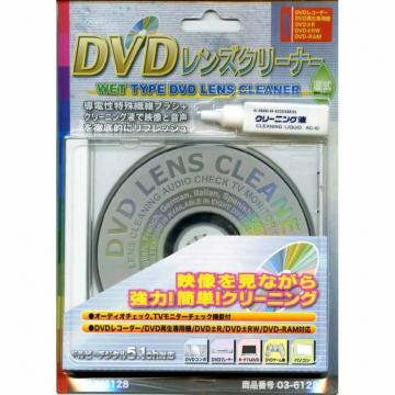 DVDレンズクリーナー 湿式 [品番]03-6128