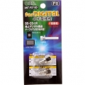 F型接栓 4C 2個入 [品番]04-3715