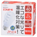 電球形蛍光灯 E26 40形相当 電球色 エコなボール 2個入 [品番]04-9233
