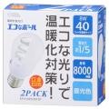 電球形蛍光灯 E26 40W相当 昼光色 エコなボール 2個入 [品番]04-9235