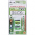 コードレス電話機用充電池 シャープ/東芝/パイオニア/ブラザー/NTT [品番]05-2065