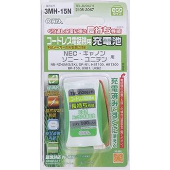コードレス電話機用充電池 NEC/キヤノン/ソニー/ユニデン [品番]05-2067