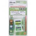 コードレス電話機用充電池 パナソニック/NTT [品番]05-2072
