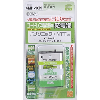 コードレス電話機用充電池 パナソニック/NTT [品番]05-2078