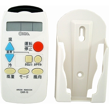 エアコン汎用リモコン壁掛けホルダー付 [品番]07-0199
