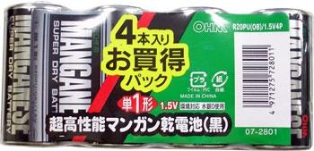 OHM マンガン 黒 単1形 4本パック [品番]07-2801