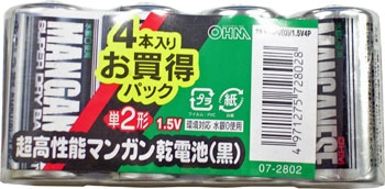 OHM マンガン 黒 単2形 4本パック [品番]07-2802