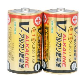 アルカリ乾電池 Vシリーズ 単1形×2本パック [品番]07-2813